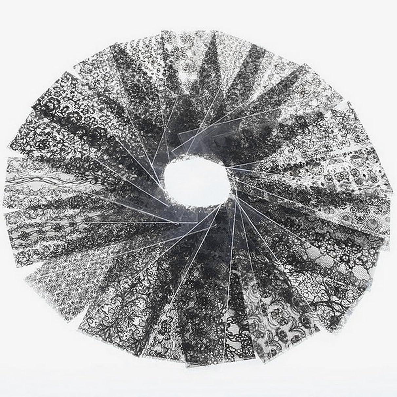 大統領津波パークDemiawaking ネイルシール ステッカー 可愛いレースシリーズ ネイル装飾 ネイルアートデコレーション DIY 飾り 20枚