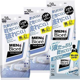 【Amazon.co.jp限定】 メンズビオレ 洗顔シート 清潔感のある石けんの香り 38枚入 × 3個 + おまけ付き 破れにくい ・ 乾きにくい ・ 丸まりにくい 独自開発の「タフテックシート」採用 セット 38枚入×3個