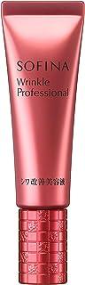 ソフィーナ リンクルプロフェッショナル シワ改善美容液 20G