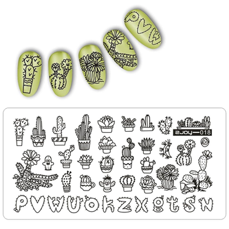 作詞家外観真珠のような[ルテンズ] スタンピングプレートセット 花柄 ネイルプレート ネイルアートツール ネイルプレート ネイルスタンパー ネイルスタンプ スタンプネイル ネイルデザイン用品