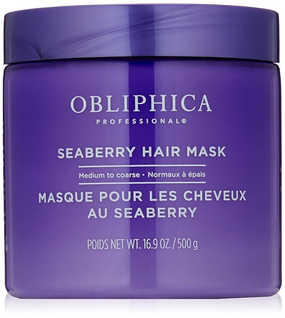 調和のとれた傾向薄めるObliphica Professional 粗Seaberryマスクにミディアム、16.9オンス