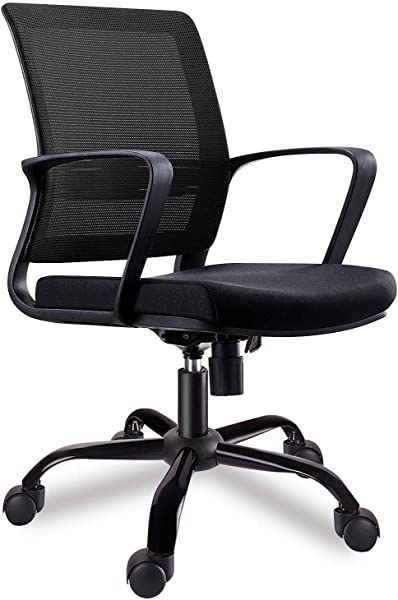 Smugdesk Mid Back Big Ergonomic Office Lumbar Support Mesh Computer Desk Task Chair With Armrests