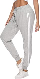 Aibrou Women Sweatpants Jogger Sports Pants Double Stripes Drawstring Yoga Workout Bottoms with Pockets