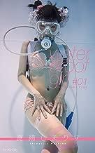 water proof girl #01 Shimarisu Mashima (Japanese Edition)