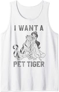 Aladdin Jasmine And Rajah I Want A Pet Tiger Tank Top