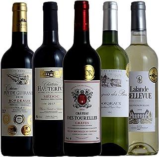 [Amazon限定ブランド] MTWS 全て金賞受賞 ボルドー 赤白飲み比べ 赤ワイン3本 白ワイン2本 5本セット 750ml×5