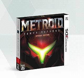 メトロイド サムスリターンズ SPECIAL EDITION - 3DS