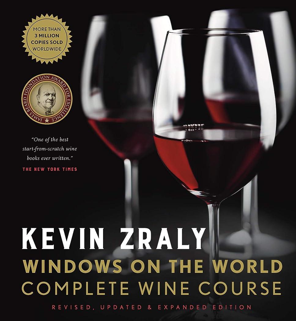 ご覧くださいシャッターへこみKevin Zraly Windows on the World Complete Wine Course: Revised, Updated & Expanded Edition (English Edition)