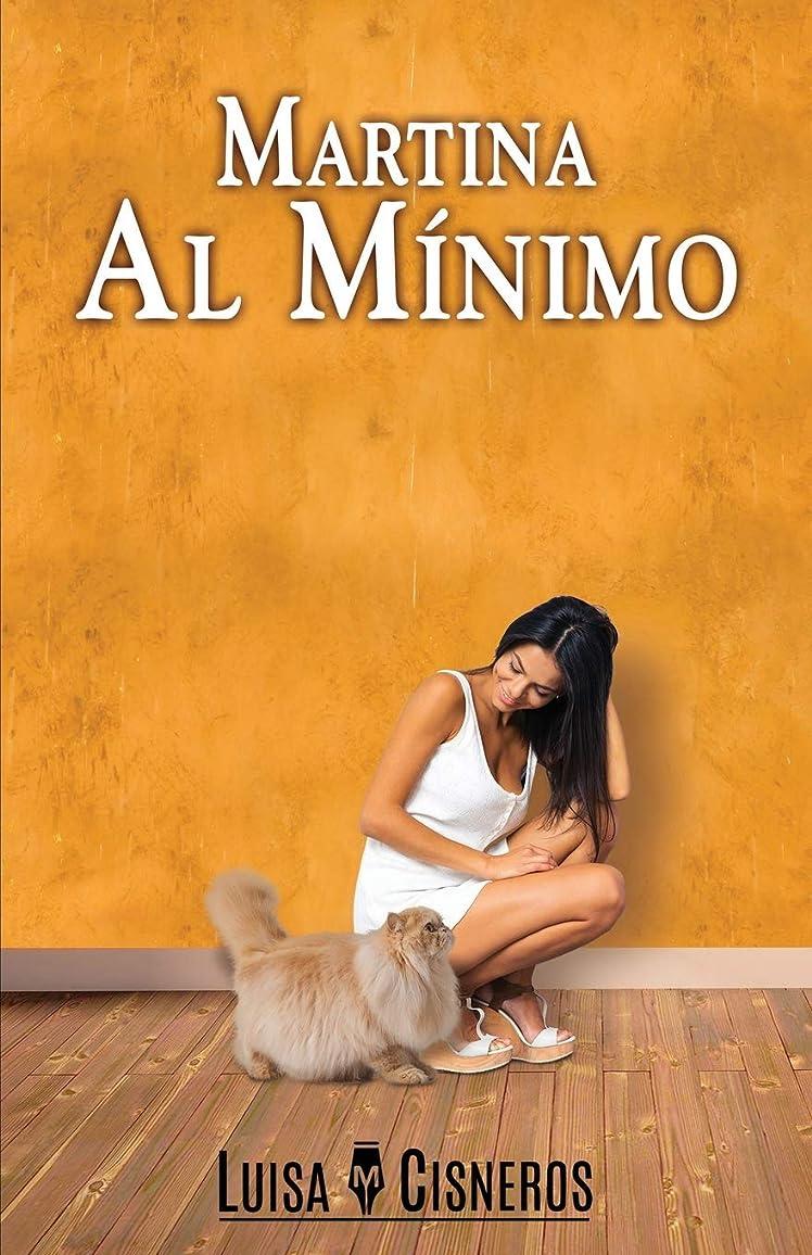 神秘融合ラリーMartina al Mínimo (novelas románticas en espa?ol)