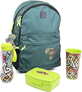 Mintra Sports Backpack with Lunchbox, Bottle and Cup Unisex Egyptian Fan Kit for African Cup Of Nations, Set of 4 Pieces