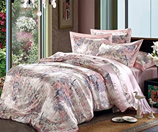 MAXFEEL Silk 1pc Silk Duvet Cover, Quilt Cover, Comforter Cover, 100% Floral Print Mulberry Silk,Charmuse Silk, Multiclolr Queen Cal.King Full King Twin (Full, 10)