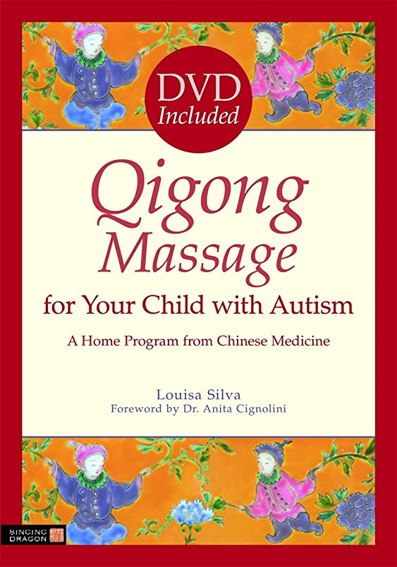 建物アクティブ続編Qigong Massage for Your Child with Autism: A Home Program from Chinese Medicine (English Edition)
