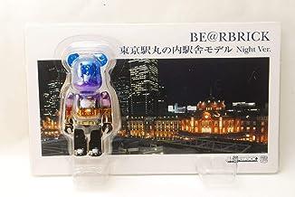 BE@RBRICK ベアブリック 東京駅丸の内駅舎モデルNight Ver.100%