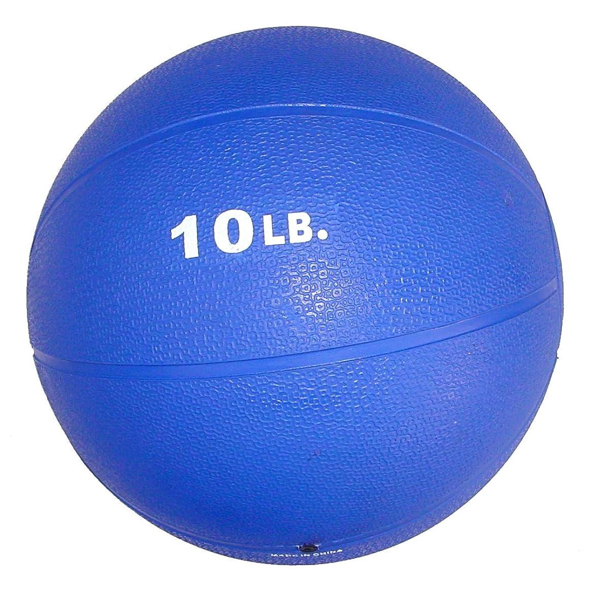 ライタードックあなたのものアポロAthletics Rubber Medicine Ball
