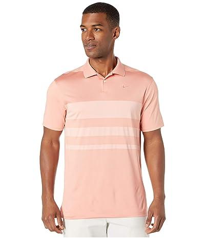 Nike Golf Dry Vapor Polo Stripe (Pink Quartz/Coral Stardust/Pink Quartz) Men