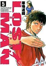 表紙: LOST MAN(5) LOST MAN (ビッグコミックス) | 草場道輝
