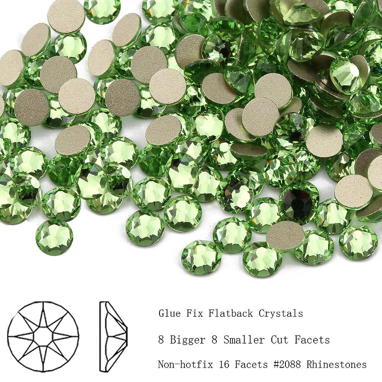 UPRIVER GALLERY Crystal AB Flatback Glass Rhinestones Glue Fix (Peridot, SS16)