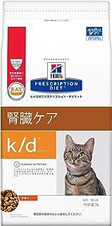 【療法食】 プリスクリプション・ダイエット キャットフード k/d ケイディー チキン 2kg