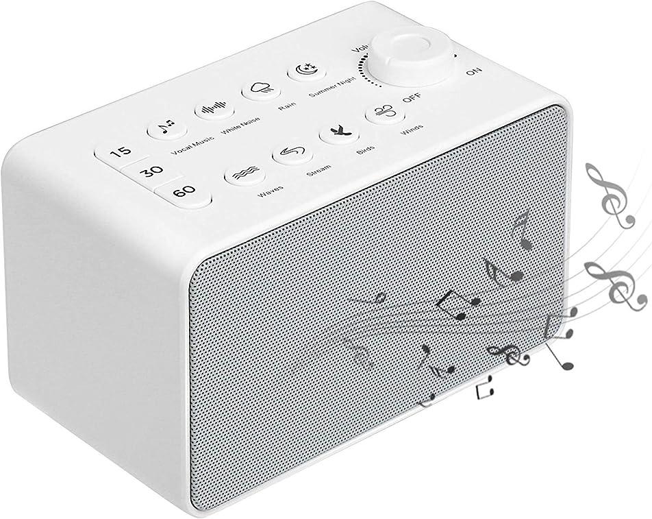 簿記係抑制する爆発MANLI ホワイトノイズマシン USB給電&電池式 簡単操作 高音質サウンド スピーカー直径52mm 4Ω/3W 記憶機能 無段階ボリューム タイマー機能 快眠グッズ ホワイト
