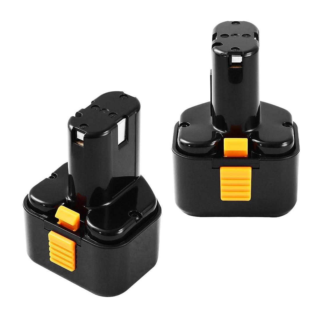 湖受け入れるメロディアスPowayup 日立 EB9 9.6V 3.0Ah 大容量 日立 9.6v 互換バッテリー EB9B EB9S EB9G EB9M EB912S FEB9S互換 ニッケル水素 NI-MH 電動工具用 一年保証