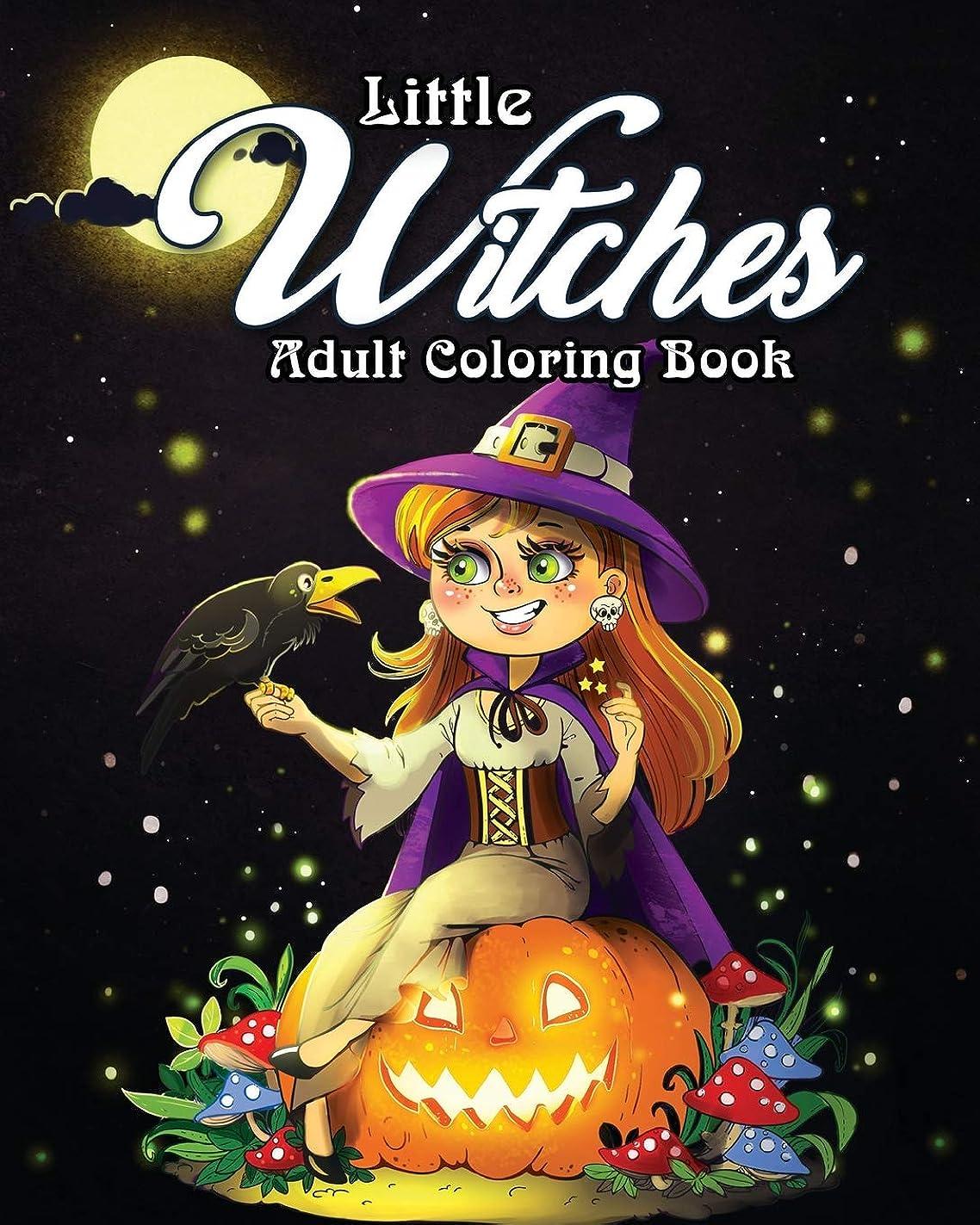 モトリーパフ特殊Little Witches Adult Coloring Book: A Coloring Book for Adults Featuring Adorable Little Witches for Hours of Fun, Stress Relief and Relaxation