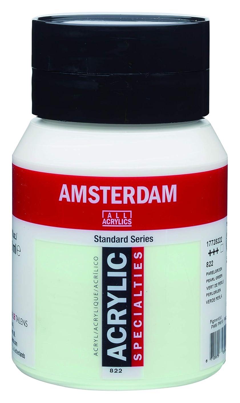 起業家指紋征服するターレンス アクリル絵具 アムステルダムアクリリックカラー パールグリーン T1772-822 500ml