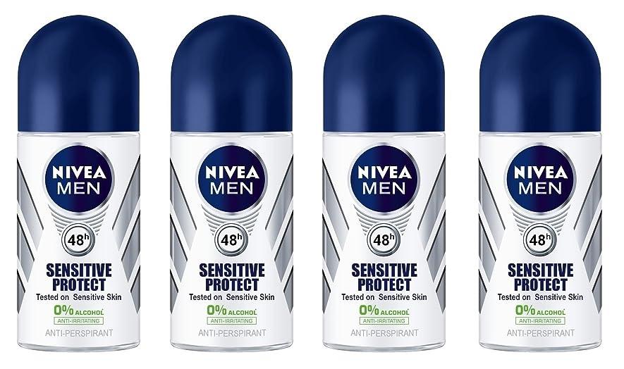 パテ対立熱心(Pack of 4) Nivea Sensitive Protect Anti-perspirant Deodorant Roll On for Men 50ml - (4パック) ニベア敏感な保護する制汗剤デオドラントロールオン男性用50ml