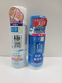 Rohto Hadalabo Gokujyun Lotion(5.7fl/170ml) and Shirojyun Albutin Milk (4.7fl Oz/140ml) Set