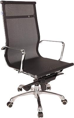 Multiko - Silla de Oficina con Respaldo Alto, cómoda