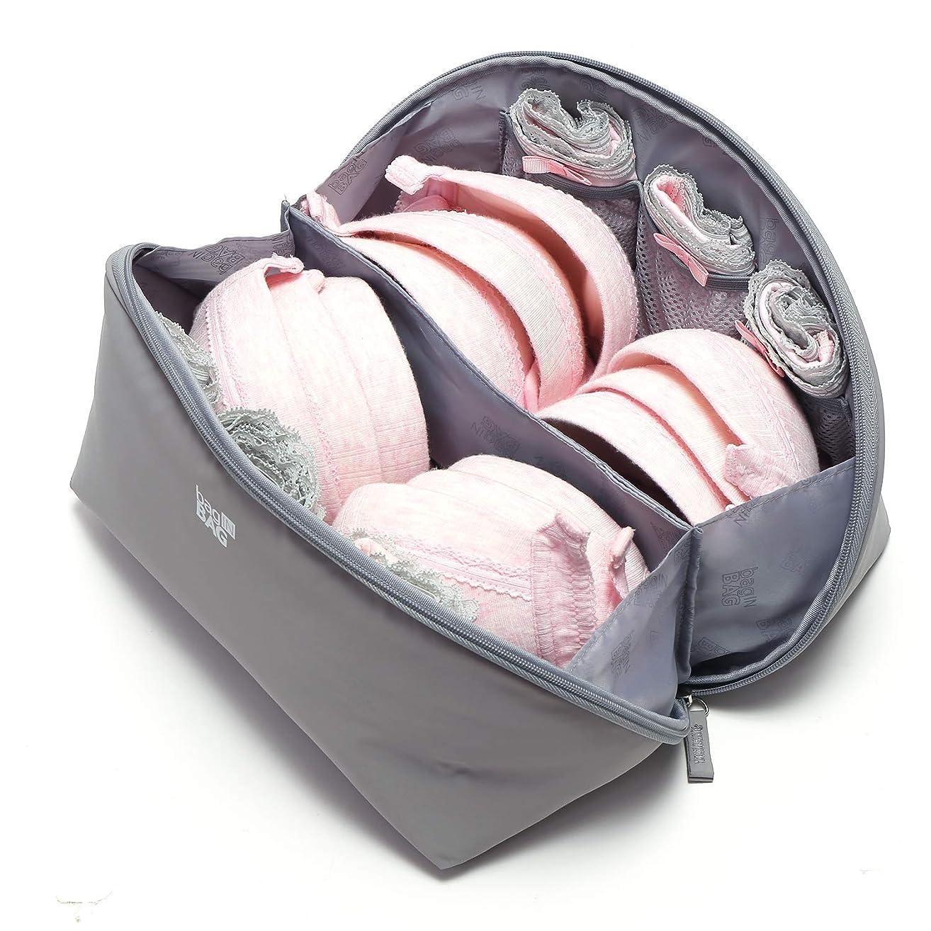 iN. Large Packing Organizer Bra Underwear Storage Bag Travel Lingerie Pouch Organizer Portable Grey
