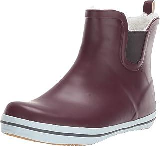 Kamik Women's Shellylo Rain Boot