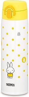 サーモス 調乳用ステンレスボトル 0.5L ミルク作りに最適 もれない JNX-500B イエロー(Y)