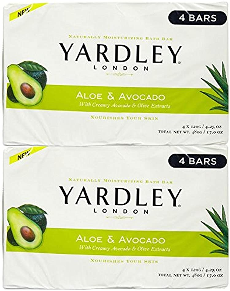 農夫屋内日記Yardley London Bath Bar Soap, 8 Bars (Aloe Avocado) by Yardley