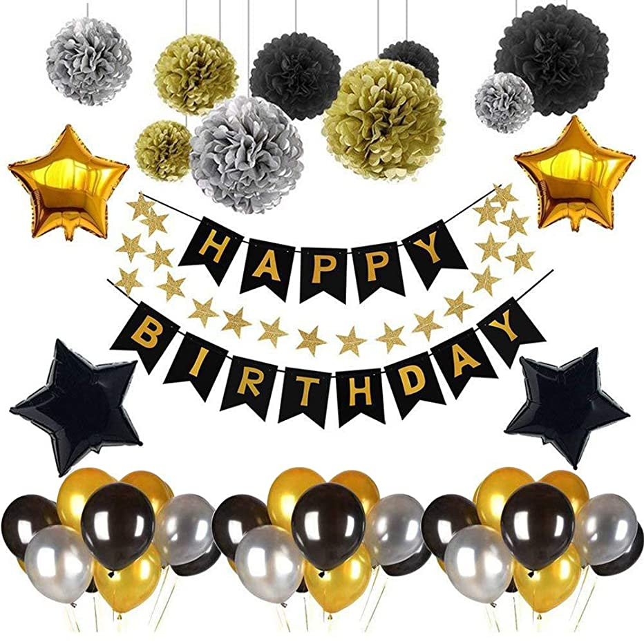 76 PCS Black and Gold Happy Birthday Party Decoration Kit,Including Banners & Paper pom poms & 12 Inch Large Latex Balloons & Foil Stars Balloons for Birthday Decorations Supplies