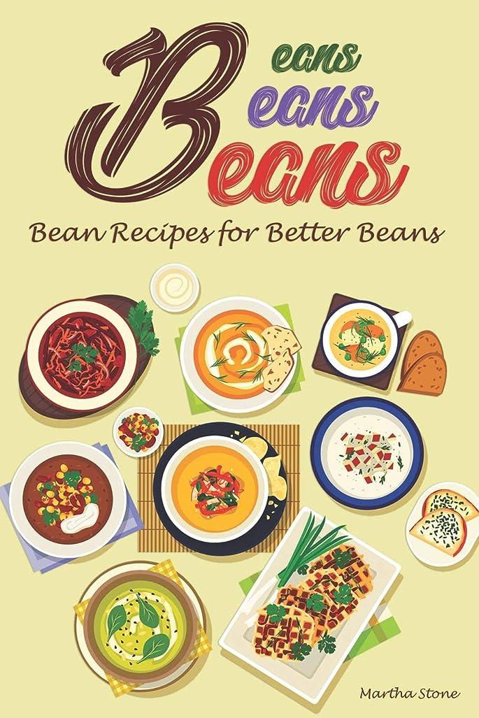 近代化ずっとシンボルBeans, Beans, Beans: Bean Recipes for Better Beans