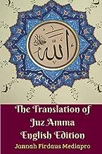 The Translation of Juz Amma English Edition