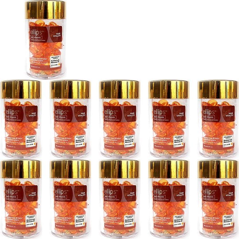 サイクロプス買収動かないellips エリプス ヘアビタミン ヘアオイル エリップス トリートメント ナチュラルシリーズ 50粒入ボトル ブラウン 11個セット [海外直送品]