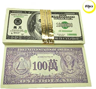 460 PCS Chinese Joss Paper Money Heaven Hell Money Ghost Money Hell Bank Notes for Funerals, Qingming Festival, Ghost Festival, Honor of Ancestors (1000000 Dollar, 80pcs/1000000 US Dollar)