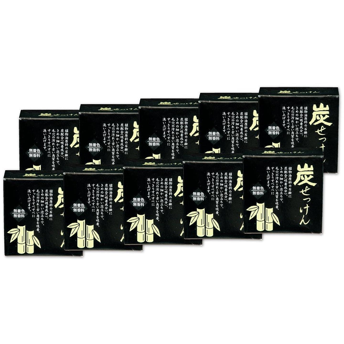 バナー建設キャプテン竹炭の里 炭せっけん 無香料 無着色 100g 10個セット 累計販売100万個突破の人気商品。