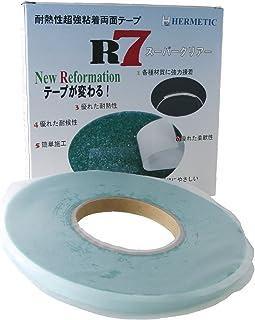 ヘルメチック 強粘着テープ状接着剤 R7スーパークリアー クリアー 12mm幅×30M