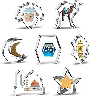 Eid Mubarak Ramadan Cookie Cutter - Azflyife Moon Star Church Lantern Camel Sheep Head Cookie Cutters Shapes Baking Set - ...