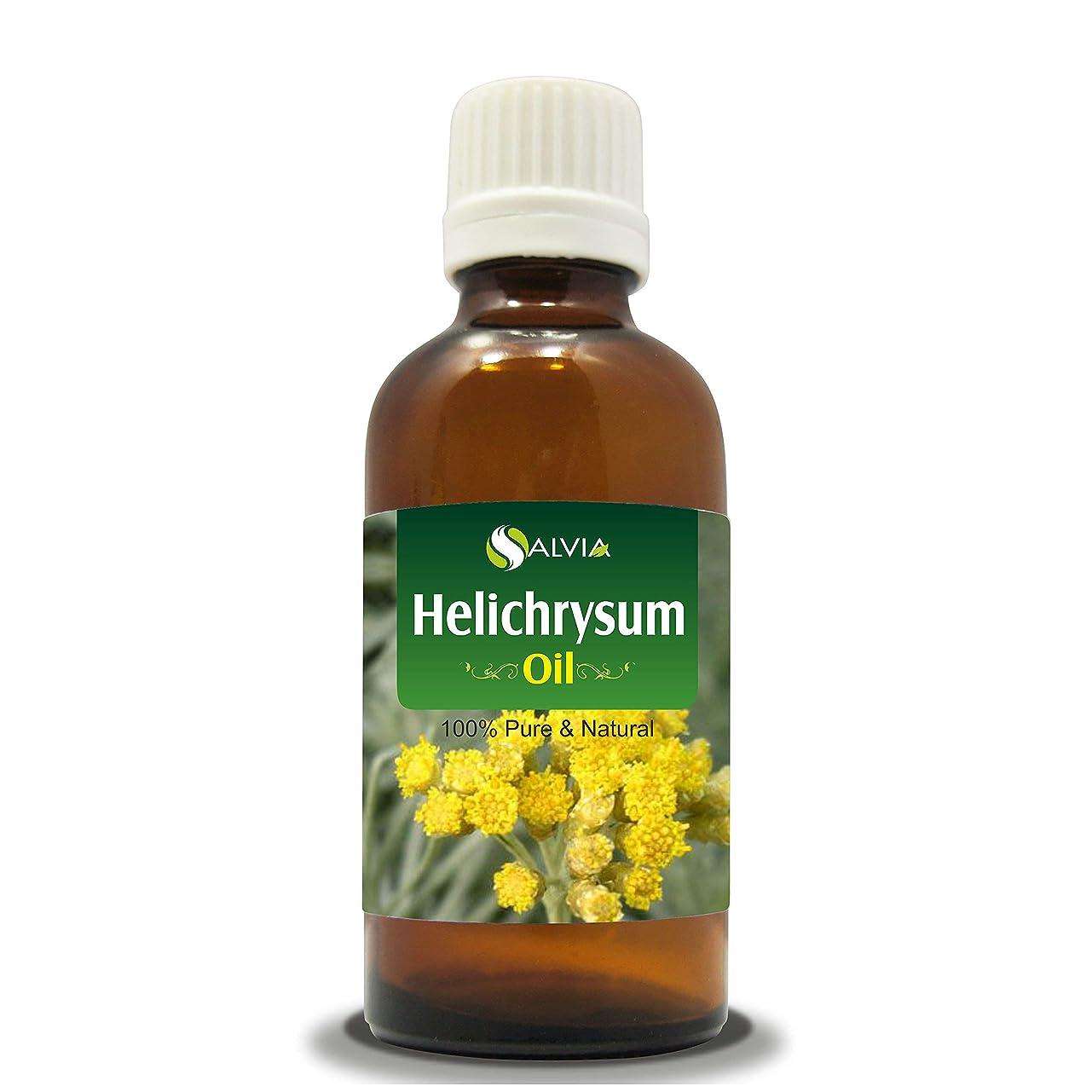 証明平行口述HELICHRYSUM OIL (HELICHRYSUM ITALICUM) 100% NATURAL PURE ESSENTIAL OIL 50ML