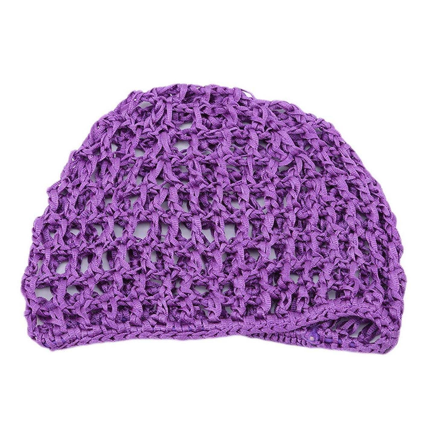 ミシンペック危険LJSLYJ 女性の手かぎ針編みの髪の編まれた髪のネットアクセサリー弾性髪のネットキャップスリーピングキャップ、紫色