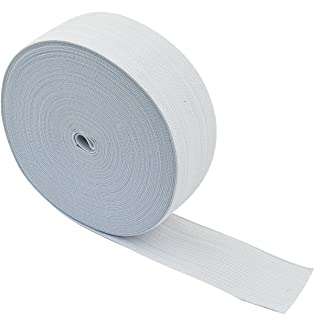 Jmkcoz White Springy Stretch Knitting Sewing Elastic Spool Elastic Bands, 1.5 inch x 11 Yard