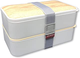 THE ORIGINAL Japanese Bento Box (Upgraded 2019 Elegant White) w/FREE Bento Food Ideas Guide + 2 Dividers + Larger Utensils w/Holder - Leakproof Lunch Container