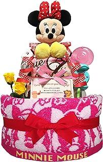 おむつケーキ [ 女の子/ディズニー : ミニー / 2段 ] パンパースS22枚 (出産祝い に Sサイズ)3104 ダイパーケーキ 赤ちゃん ベビーシャワー ギフト 誕生日プレゼント