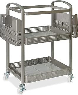 Lorell 45654 File Mobile Cart, 25.3