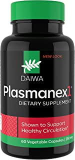 Daiwa Plasmanex 1 – Blood Circulation Supplement – Natural Supplements for Circulation, Leg and Vein Health...
