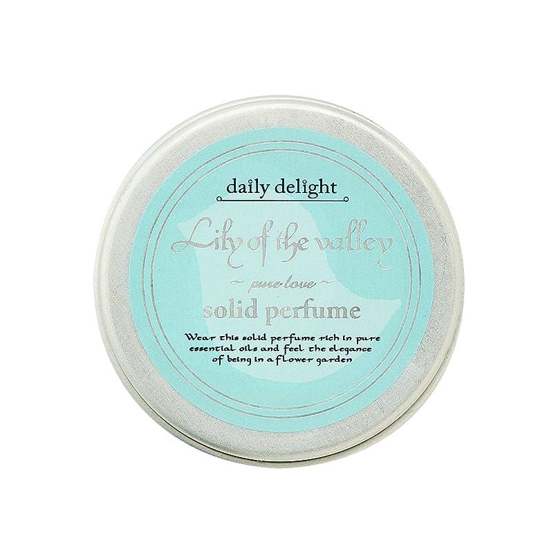 飼料本質的ではないラボデイリーディライト 練り香水 スズラン  10g(香水 携帯用 ソリッドパフューム アルコールフリー さわやかな透明感のあるスズランの香り)