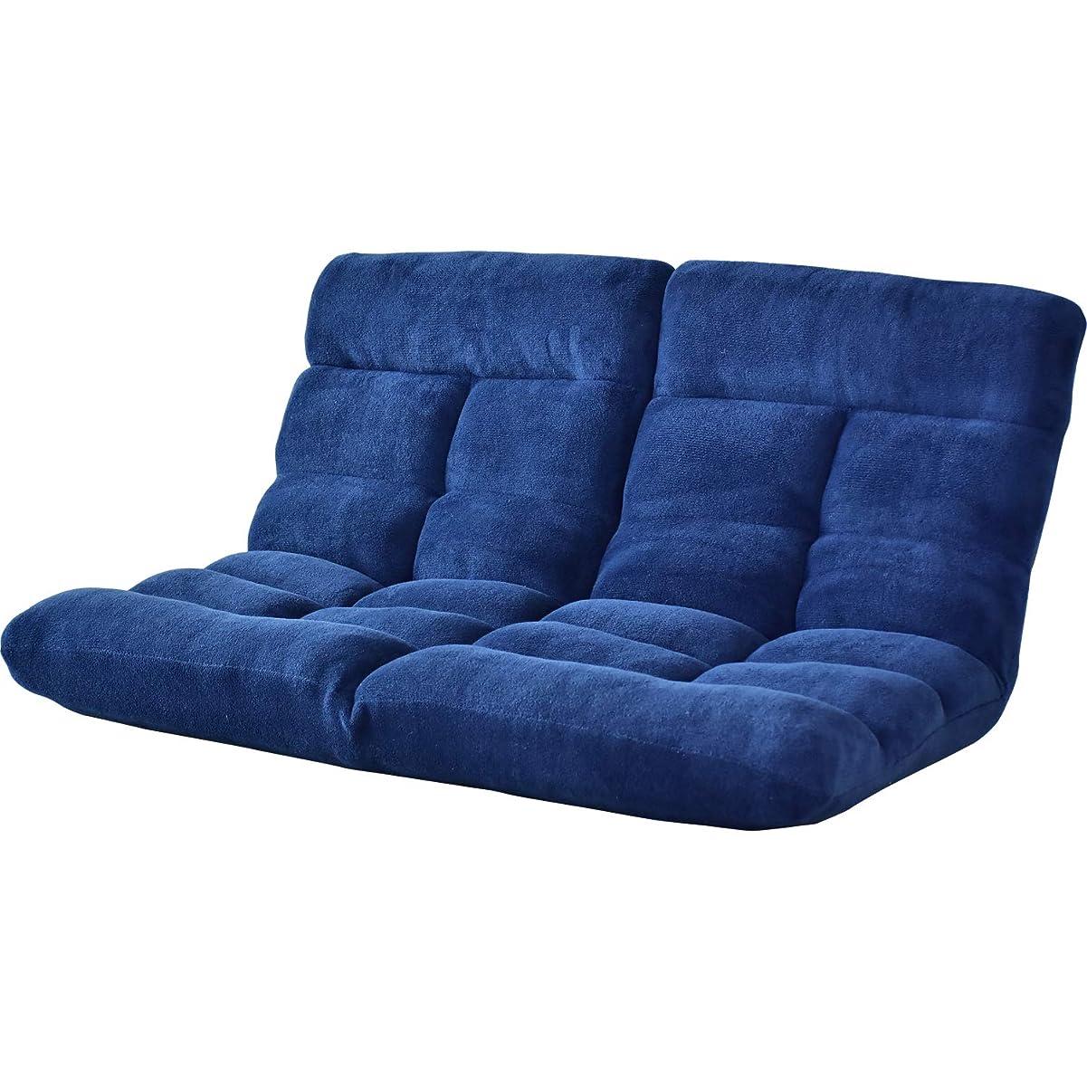 リフレッシュ悪意のある即席DORIS 座椅子 2人掛け ローソファ フロアソファ 左右独立リクライニング 奥行調整可能な2箇所の14段階ギア搭載 ふっくらサンゴマイヤー生地 ネイビー ピオンセ